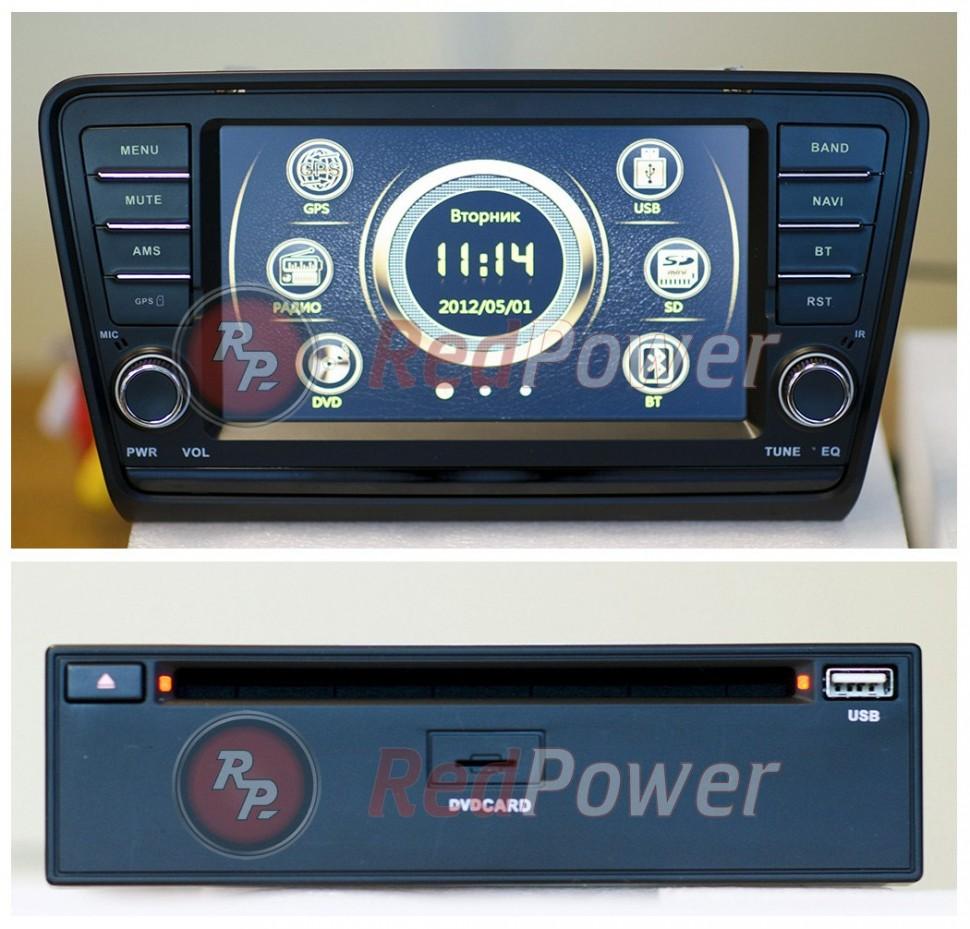 redpower 12007 для skoda octavia a7