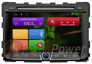 Redpower 21162 HD для Ssang Yong Rodius 2013+, Stavic 2013+