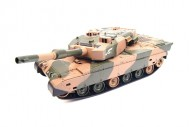 Kyosho Battle Tank Type 90