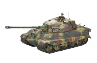 VSTank German King Tiger 2.4Ghz (ИК)