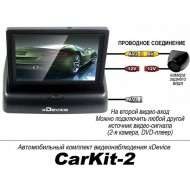 xDevice CarKit-2